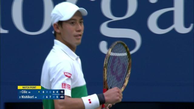 play video AI Player Highlight: Kei Nishikori - QF